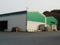 裾野営業所